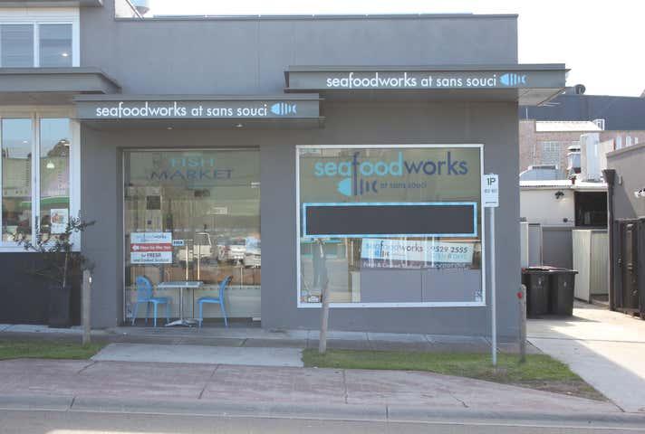 3/359-363 Rocky Point road Sans Souci NSW 2219 - Image 1