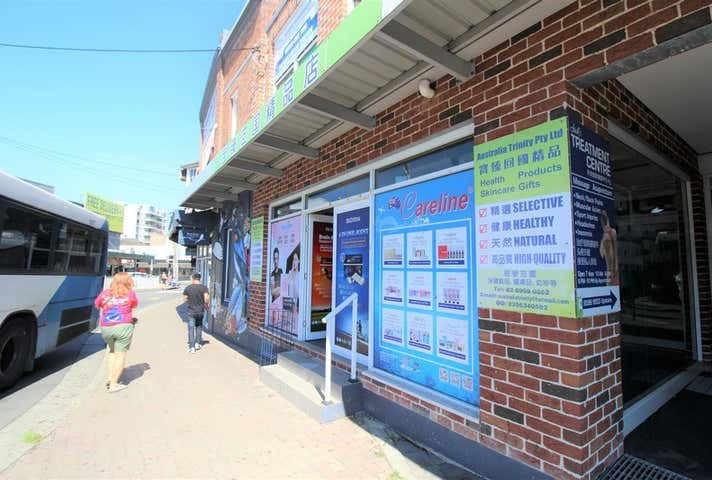 Shop 2/1-5 The Seven Way Rockdale NSW 2216 - Image 1