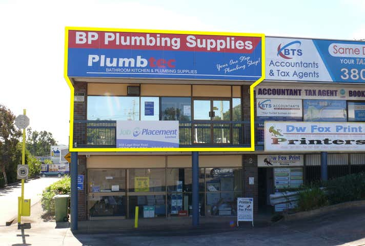 5/29 Logan River Road Beenleigh QLD 4207 - Image 1