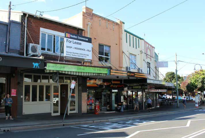 Whole Building, 41 Perouse Road Randwick NSW 2031 - Image 1