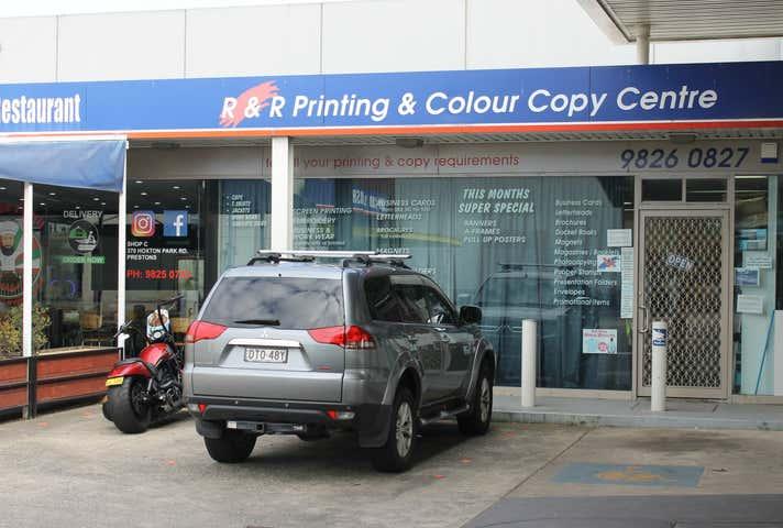 1/358 Hoxton Park Road Prestons NSW 2170 - Image 1