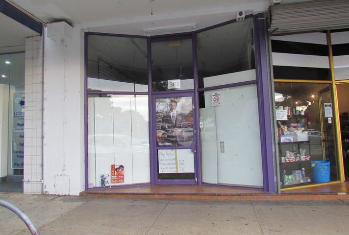 301 High Street, Melton, Vic 3337