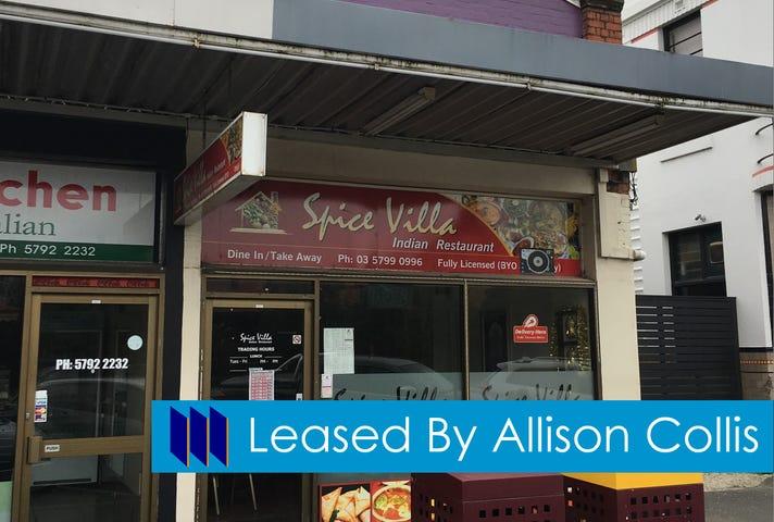 30 Station Street, Seymour, Vic 3660