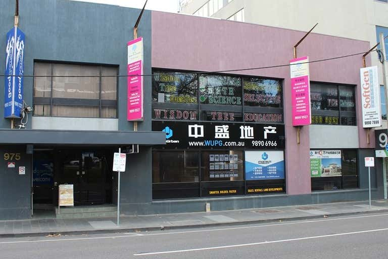 Suite 103 & 104, 975 Whitehorse Road Box Hill VIC 3128 - Image 1
