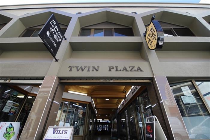 22-24 Twin Street Adelaide SA 5000 - Image 1