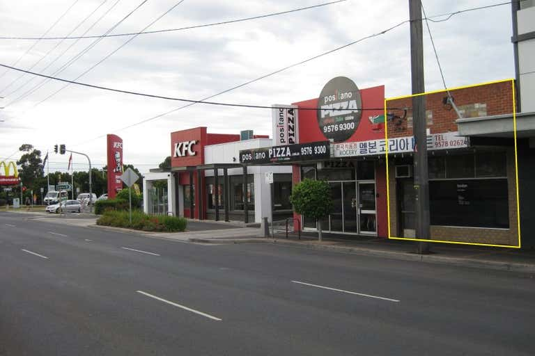 634 North Road Ormond VIC 3204 - Image 2